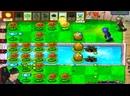OfficialZelel 🔥 НОВЫЙ ПЕНЬ! И ЗОМБИ ГОНЩИКИ! МОД СТАРАЯ ВЕРСИЯ! 🔥 Plants vs Zombies Растения против зомби
