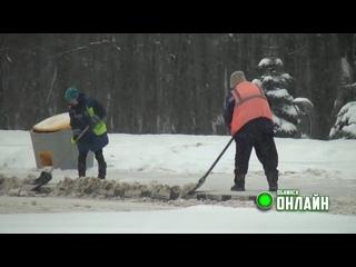 . Готовы ли были коммунальщики к снегопаду на Старый Новый год