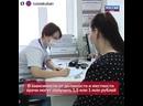 Ирина Сиряк приехала на Кубань из Алтайского краяс мужем и тремя детьми.Благодаря программе «Земский доктор» семья купила в Ана