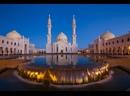 Белая мечеть на выставке Возрождение