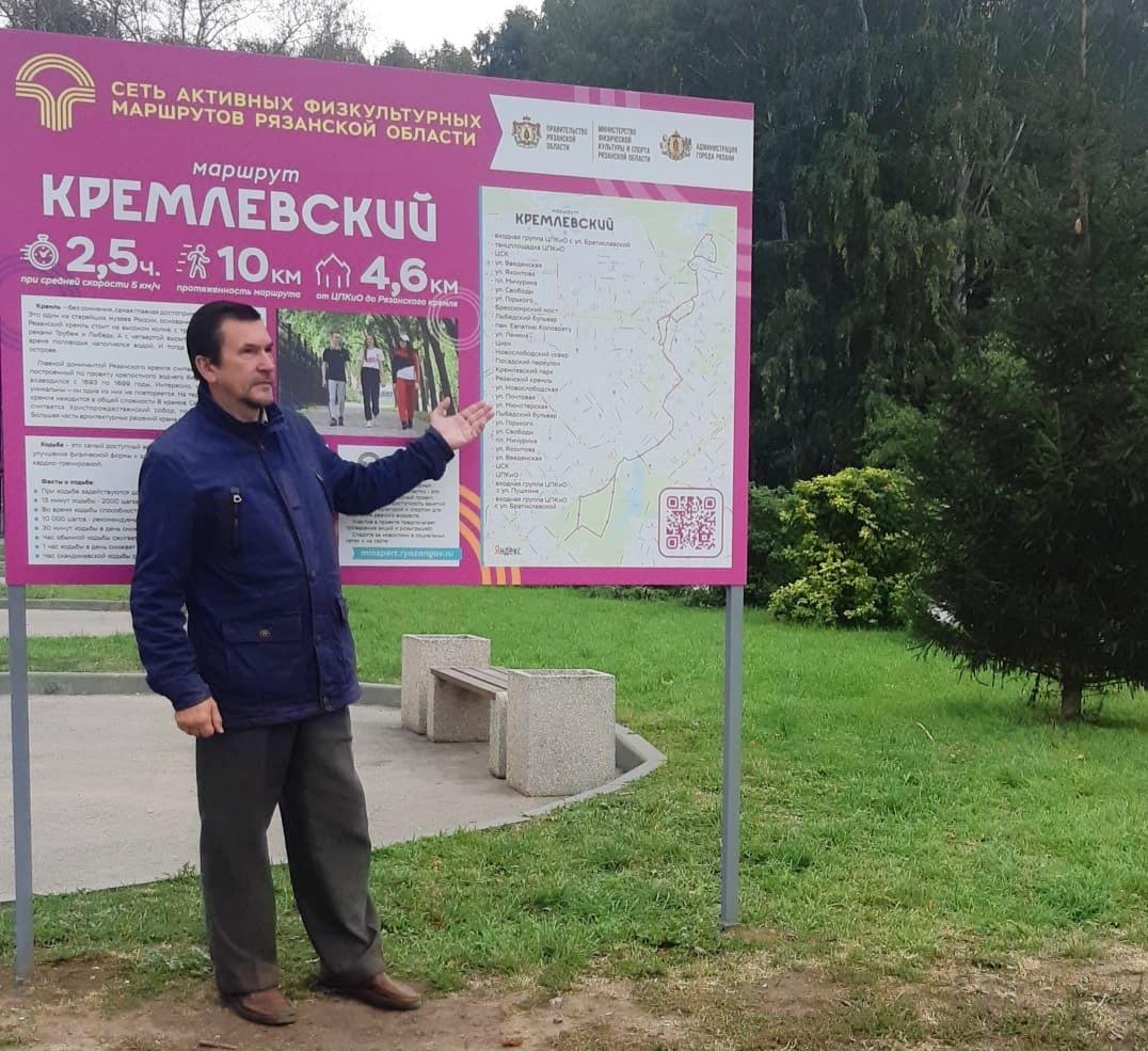 Канаев