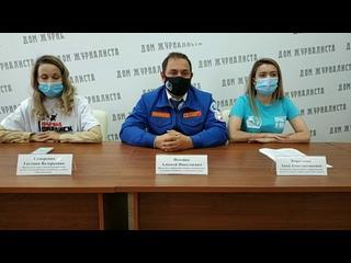 Онлайн пресс-конференция, посвященная старту третьего трудового семестра Омского областного студенческого отряда