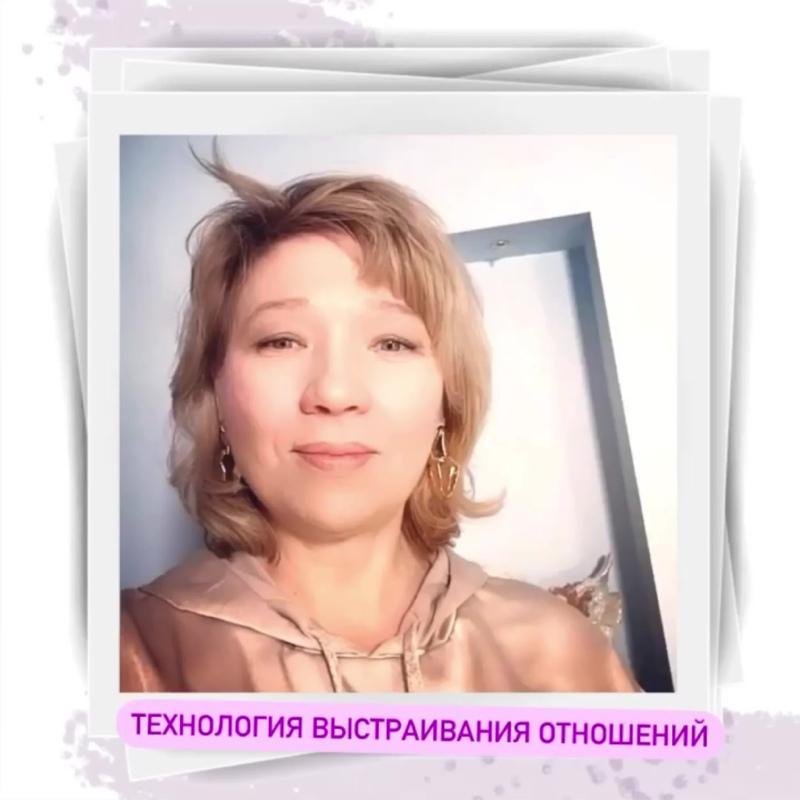 Видео от Марии Марихами