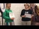 Отзыв об обучении рефлекторному массажу стоп у Сабринеллы