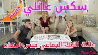 سكس مترجم عربي مفاجاءة صاحب المنزل والنيك المميز مقاطع سكس مترجم