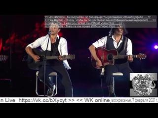 🇦🇲 🇷🇺 🇬🇷 🇱🇷  Hayastan TV Yerevan LIVE Official Channel…
