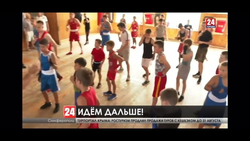 Видео от Федерация бокса Республики Крым