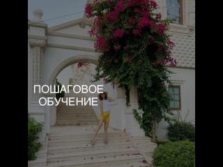 Video by Olga Sych