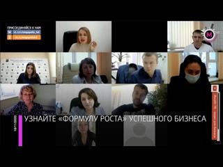 Мегаполис - Узнайте «Формулу роста» успешного бизнеса - Нижневартовск