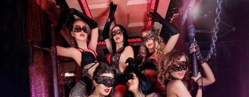 Ночной клуб саранск корона ночные клубы официальный сайт платинум