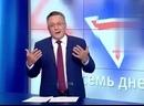 Видео от Владимира Солнцева