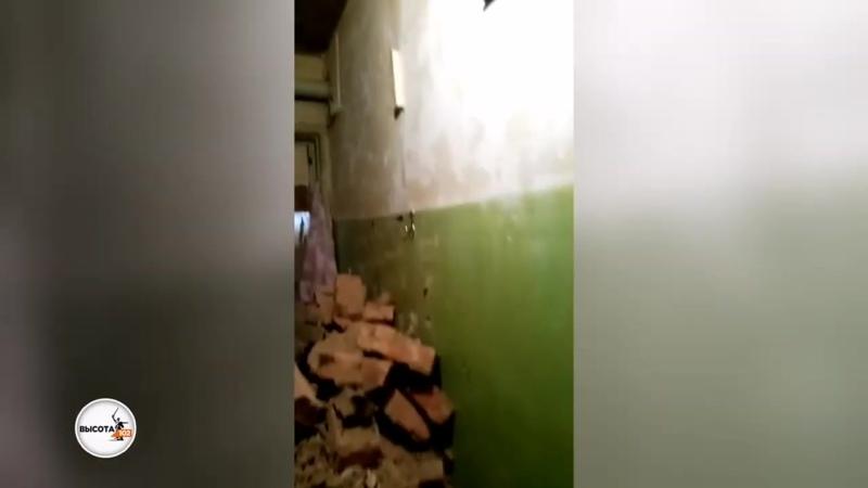 Кирпичная стена рухнула в аварийном доме на окраине Волгограда