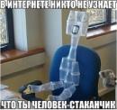 Личный фотоальбом Евгения Соловьева