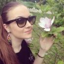 Фотоальбом Юлии Бородай