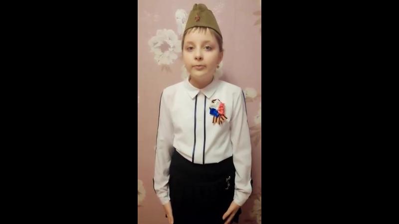 Путрова София Тульская область г Плавск