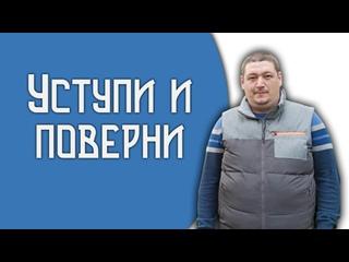 Правый поворот со Знаменских Садков на Куликовскую на маршруте Северное Бутово