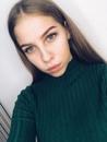 Фотоальбом Александры Неупокоевой