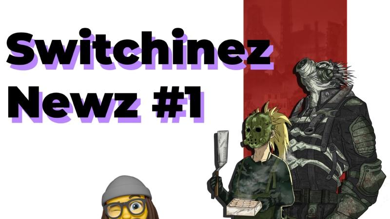 Switchinez Newz 1 Новости Релизы Шта Посмотреть