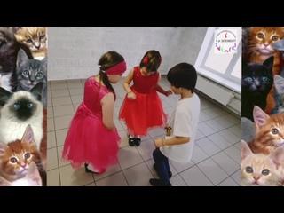 """Танец """"СТРАННЫЙ КОТ"""". Алина, Руслан и Ярина, """"ПЕРВЫЙ ЭЛЕМЕНТ"""" 2021. Хореог. Королева О.О."""