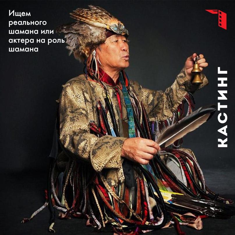 📍Кастинг по всему Казахстану