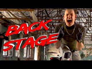 Short Backstage of Scare In My Eyes | Небольшой бэкстейдж