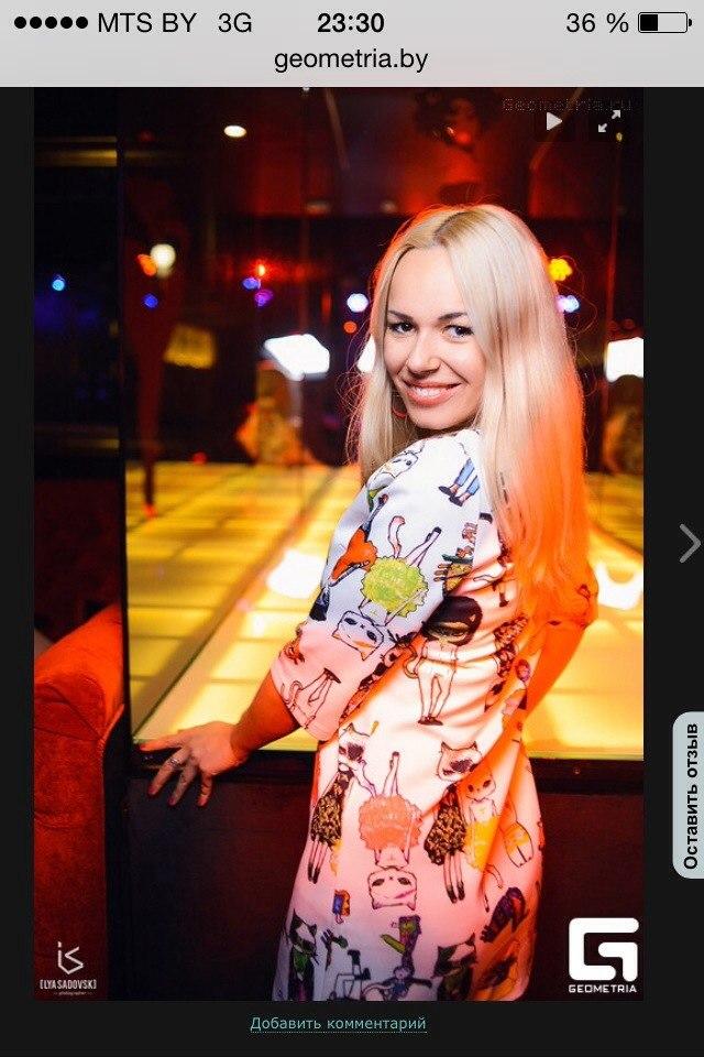 фото из альбома Полины Полининой №5