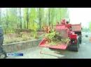 Мэрия Воронежа закупила новую коммунальную технику - термосы для асфальтобетона, машины для очистки ливнёвок и щеподробилки