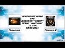 Прометей 2-7 Пушкино-2