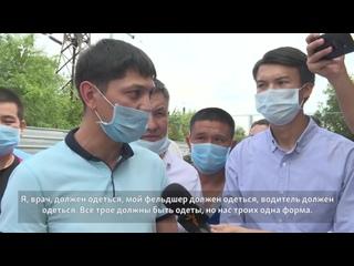 «Пять дней назад похоронили водителя – умер от COVID». Медики неотложки в Алматы просят о помощи