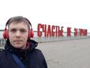 Фотоальбом Олега Малиновского