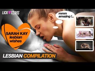 SARAH KAY - Lesbian Wishes Compilation [LICKSTARS]