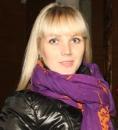 Фотоальбом Наталии Соколовой
