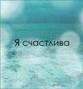 Фотоальбом Сашеньки Морозовой