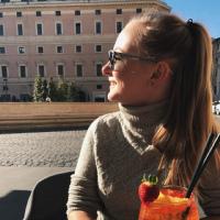 Мария Синицына фото №36