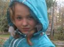 Диана Кузьминова