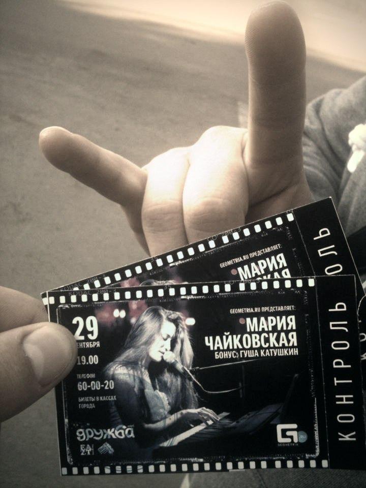 photo from album of Sergey Pushkin №4