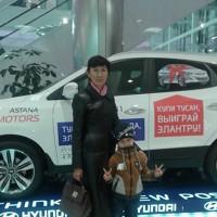 РозаАбильмажинова