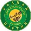 Родная партия. Татарстан