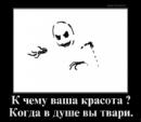 Стас Татаревский