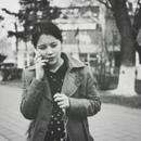 Фотоальбом Александры Ван-Ин