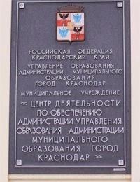 Егор Гончаров фото №32