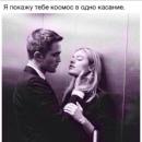 Валентин Осветинский фотография #36