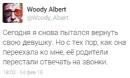 Неутолимов Арман   Волгоград   31