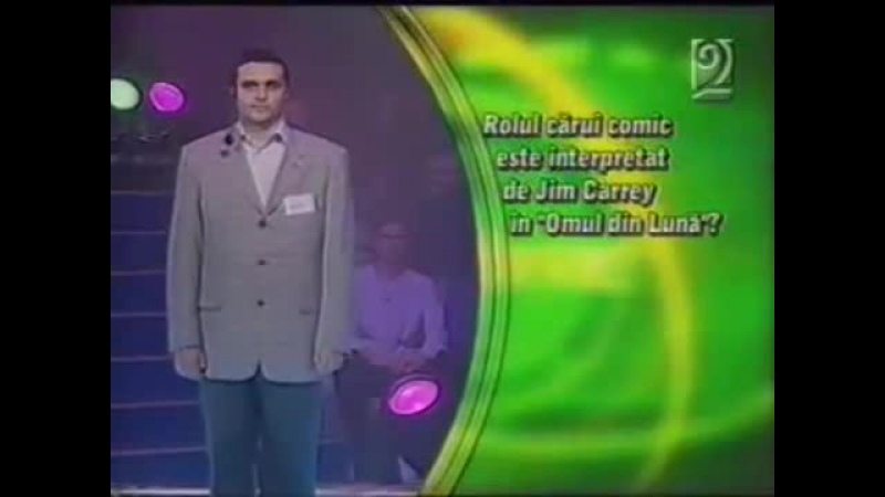 Ruleta ruseascaRussian Roulette (Romania)Русская рулетка (Румыния) 2003