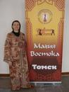 Фотоальбом Татьяны Визирь