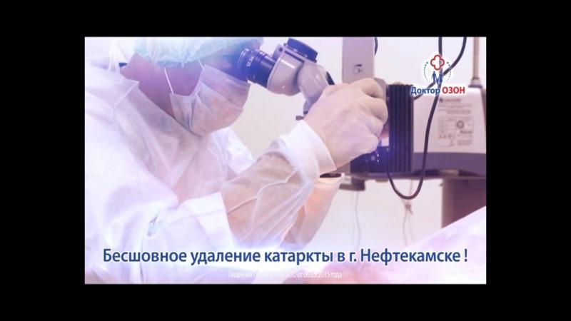 ДокторОЗОН DVPal 20сек