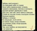Жмур Елена | Санкт-Петербург | 44