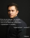 Квахненко Наталья | Овидиополь | 21