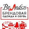 Brands73
