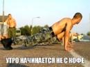 Труфанов Сергей | Одесса | 40
